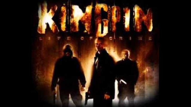 Kingpin/Братан: Life of Crime (фаргус) - лучшее из выражений