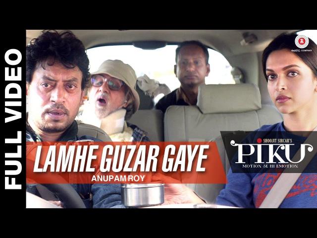 Lamhe Guzar Gaye - Full Video | Piku | Amitabh Bachchan, Irrfan Khan Deepika Padukone