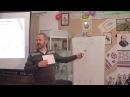 Как обрести различение (Сергей Данилов)