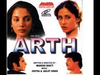 Arth | 1982 | Full Bollywood Movie | Shabana Azmi, Smita Patil, Kulbhushan Kharbanda