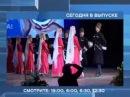 18 мая 2015 Анонс новостей РЕН ТВ Армавир