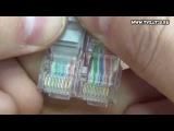 Как правильно обжать кабель витую пару Ethernet для Триколор отверткой.
