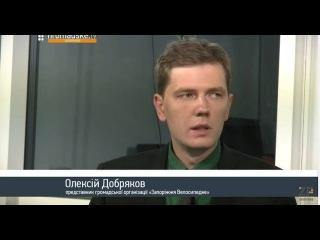 Олексій Добряков. Ефір від 15.09.2015