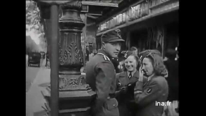 Нацистская оккупация Парижа (Paris)