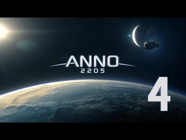 Anno 2205 Прохождение на русском [FullHD PC] - Часть 4 (Топ-менеджеры)