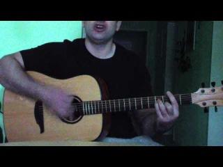 Комбайнёры (Cover) Под гитару 16+