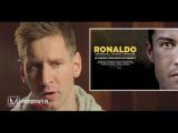 Месси смотрит и комментирует трейлер фильма Криштиану Роналду 2015