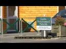 Натуризм во Франции - фильм о натуристах. Naturism in France (French with English subtitles)