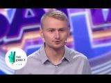 Камеди Баттл выступление «Женя Синяков»