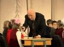 7 Гуманная педагогика Мастер класс Ш А Амонашвили по развитию речи во II классе Слова подарки
