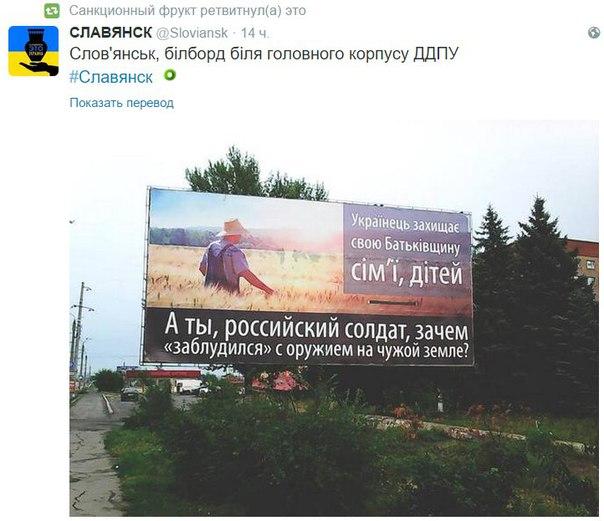 "МВД: В Краматорске задержаны два боевика ""ДНР"" - Цензор.НЕТ 9521"