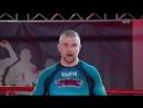 UFC для слабаков! В России появился самый жестокий вид спорта в мире?