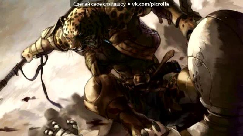 «Со стены Фурри,волки,кошки короче арт» под музыку Колыбельная - 2. Picrolla