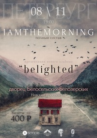 Iamthemorning: Belighted release concert, StP