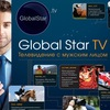 Global Star TV Russia