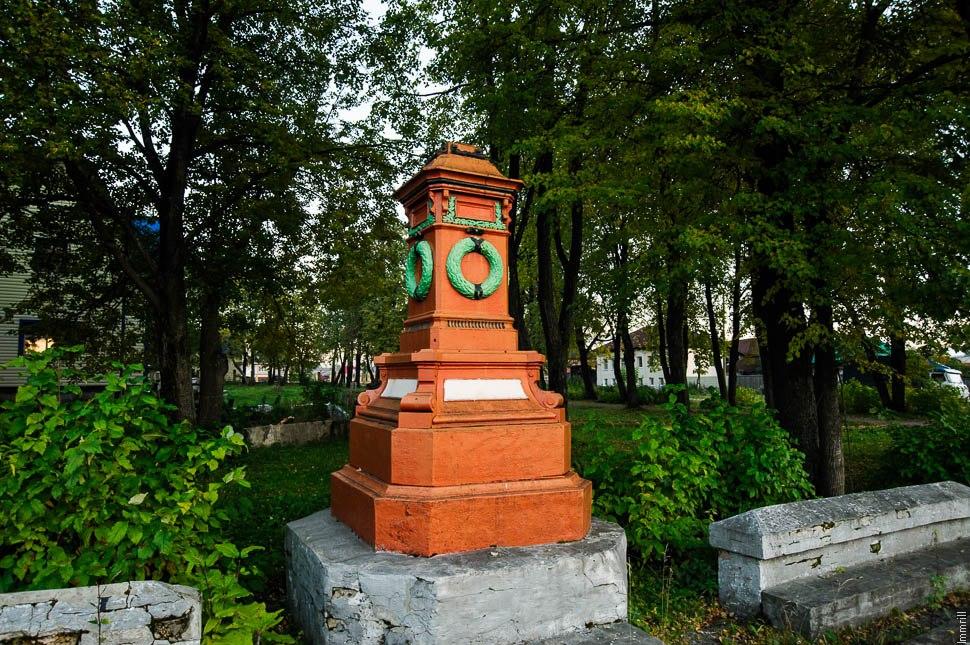 Баранчинский. Постамент памятника Александру II