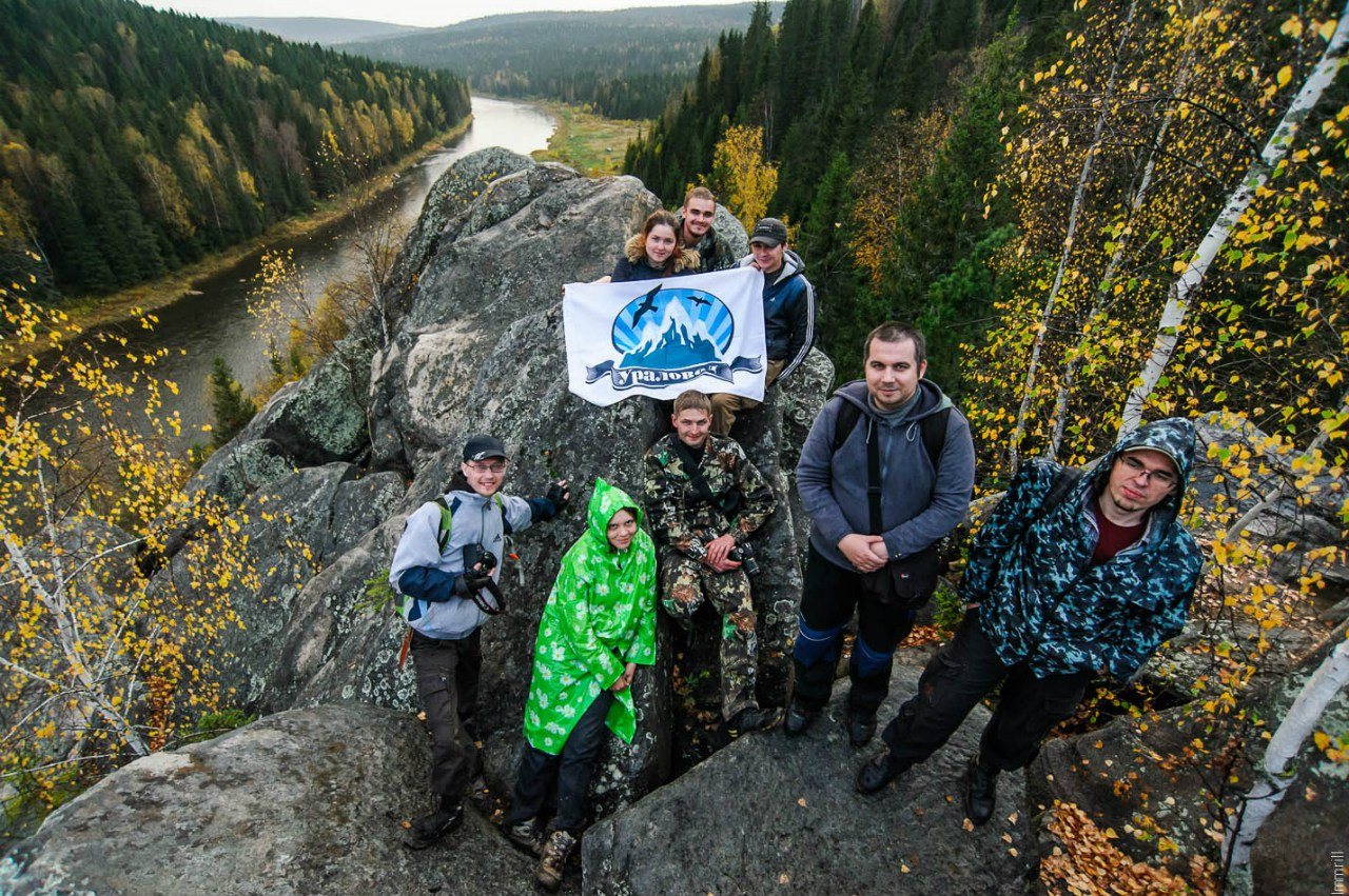 Участники поездки на Шумихинских скалах