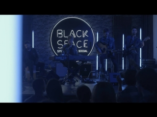 Kodaline - Ready - Live at the Lynx Black Space