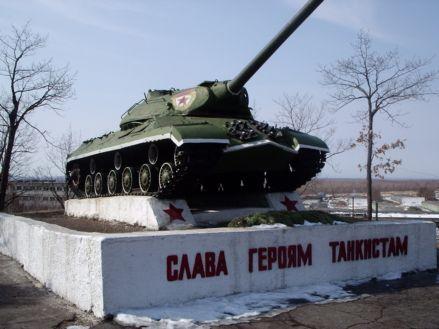 песня три танкиста слушать видео
