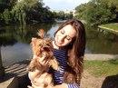 Анна Закарян фото #50