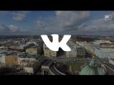 Санкт-Петербург, команда ВКонтакте