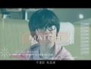 Клип к дораме Идеальный парень (Тайвань)