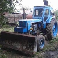 Т16 трактор б у