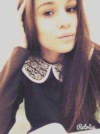 Алина Сабирова