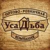 УСАДЬБА Оптово-розничная компания (г. Кемерово)