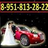 Свадебные украшения на авто, на машину Челябинск