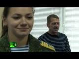 Женский батальон РВВДКУ (часть 3)