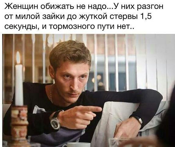 фото из альбома Веры Гудвилович №15