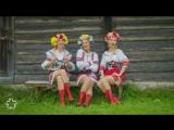 группа Балаган лимитед - Молодая,глупая (Рыбинск)