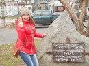Анна Ефремова фотография #18