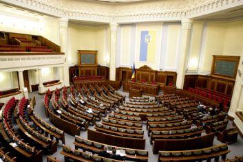 Хто не голосував за визнання Росії країною-агресором (оновлено)