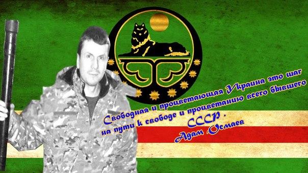 Партизаны подорвали полицейский пост в Чечне: ранены шесть карателей из МВД РФ - Цензор.НЕТ 8596