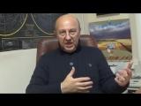 Андрей Фурсов - К чему готовиться простому человеку