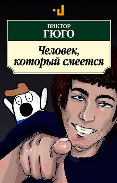 Олег Брейн
