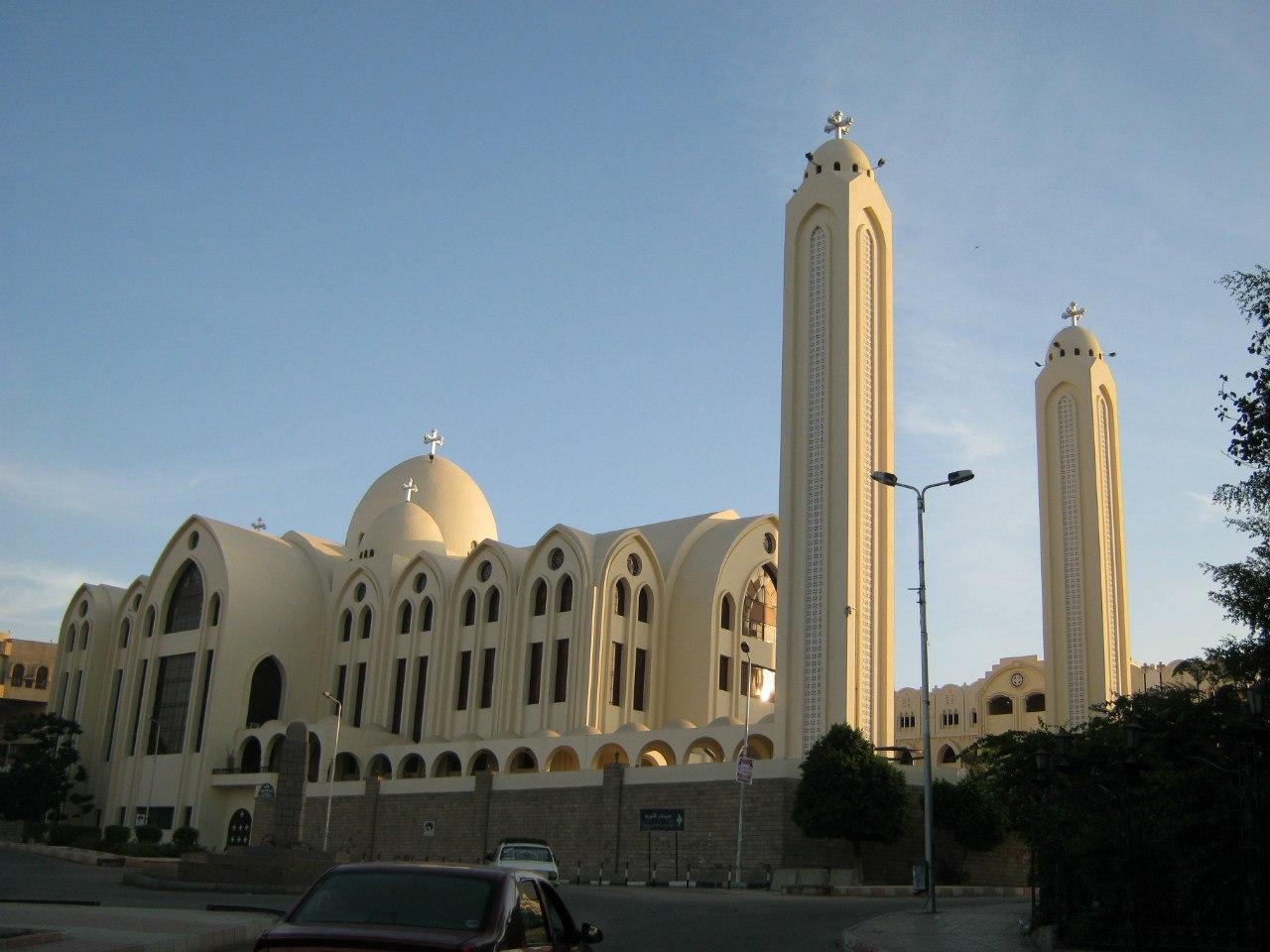 Коптский кафедральный собор