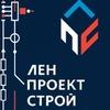 "Электролаборатория ""ЛенПроектСтрой"""