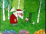 Дед Мороз и летопесня из мультфильма