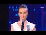 Танцы: Елизавета Демидова (Аквариум - Северный Цвет)(сезон 2, серия 9)