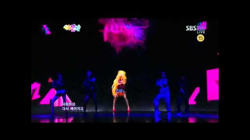(SBS Gayo Daejun 2012) SeeU and GLAM - I Like That