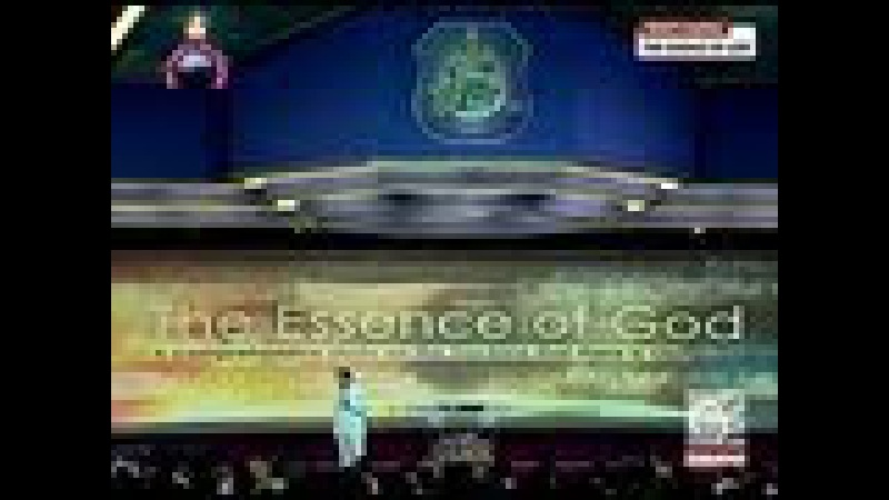 'The Essence of God' by Pastor Apollo C. Quiboloy on Gospel of the Kingdom - SMNI