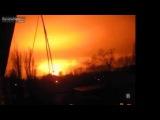 Мощный взрыв в Донецке 08.02.2015 Взорвана база боеприпасов российских оккупантов.