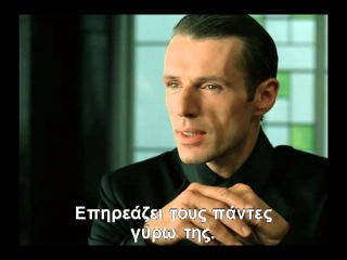 The Matrix Reloaded (2003) Causality