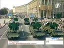 Военный парад Украина Army parade