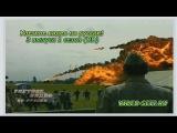 Улетное видео по русски! 3 выпуск 1 сезон HD