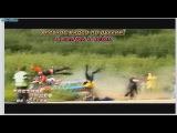 Улетное видео по русски! 1 выпуск 1 сезон HD