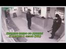 Улетное видео по русски! 5 выпуск 1 сезон HD